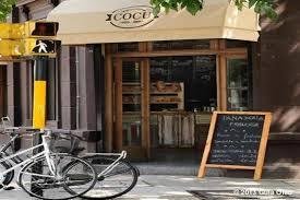 Cocu 1